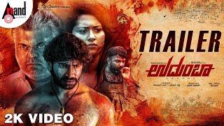 UDUMBA | Kannada 2K Trailer | Pawan Shourya | Chirashree Anchan | Vineeth Raj | Shivaraj
