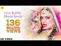 Gori Kab Se Huyee Jawan Full Video Song | Phool Bane Angaray | Rekha & Rajinikanth | Lata Mangeshkar