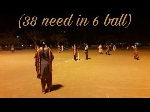 WOMEN'S cricket tournament chennai 2018    final match    best over in this tournament