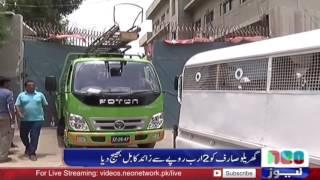 Karachi Electric Ka Karnama 2 Arab Ka Bill Bhijwa Dea