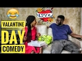 Marwadi Comedy  Best Valentine Day Gift  Latest Marwadi Dubbing Funny Comedy  देसी मारवाड़ी वीडियो