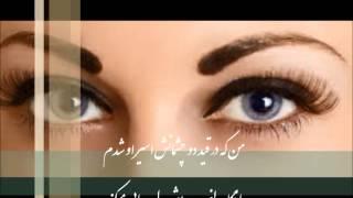 """#x202b;"""" شعر از: احمد سمیر """"وهاب  دکلمه: سارا و ستایش """"نایاب#x202c;lrm;"""