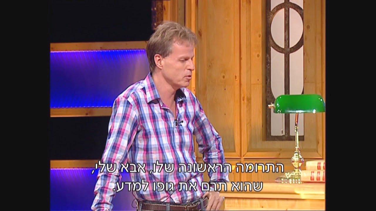 מחוץ לחוק עם רועי לוי - ארי שמאי מדבר על אשכנזים: עד מומחה - קומדי סנטרל