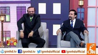 Joke Dar Joke | Farooq Sattar and Mustafa Kamal in Joke Museum! | Hina Niazi | GNN | 07 April 2019