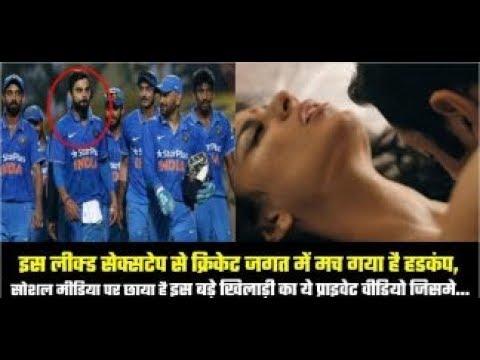 Xxx Mp4 सोशल मीडिया पर इस बड़े खिलाड़ी का ये प्राइवेट वीडियो हुआ वायरल Sanath Jayasuriya Mms 3gp Sex