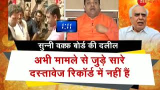 Taal Thok Ke: Why is Hindu devout Rahul Gandhi silent on Ram Mandir case?