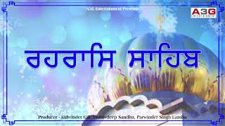 Rehras Sahib - Nitnem - A3G Entertainment