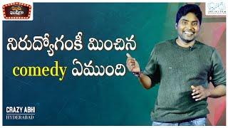 Kushi Kushiga | Stand Up Comedy by Crazy Abhi | Naga Babu Konidela Originals | Infinitum Media