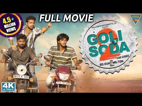 Xxx Mp4 GOLI SODA 2 2019 New Released Hindi Dubbed Full Length Movie Samuthirakani Gautham Menon 3gp Sex