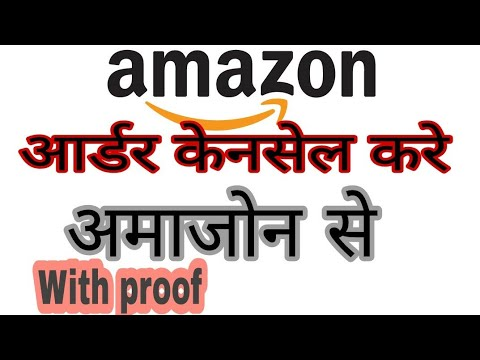 How to cancel order in Amazon