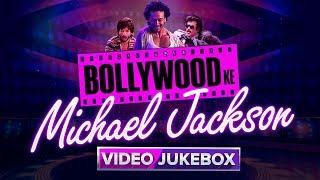 Bollywood Ke Michael Jackson | Tiger Shorff, Shahid Kapoor & Rajinikanth | Best Dance Hits Non Stop