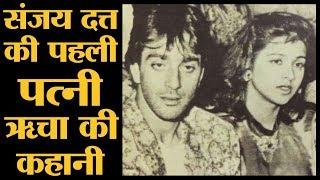 संजय दत्त की जीवनी भाग 3 – Sanjay Dutt का Madhuri के साथ अफेयर और ब्रेकअप, मुंबई में ब्लास्ट और शादी