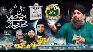 Live Mahfil e Naat In Garden Town Lhr 2017 By Qadri Ziai Production 0322-4283314  0322-8009684