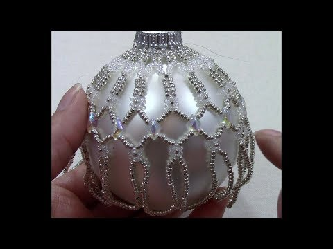 Herringbone Ornament Cover Part 1 of 2