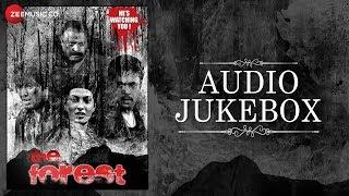The Forest - Full Movie Audio Jukebox | Arjun Sarja, Sayali B, Biyanka, Rajneesh D, Amit & Anaya