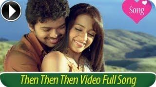 Kuruvi Malayalam Movie 2013 Then Then Then Video Full Song Vijai Trisha HD