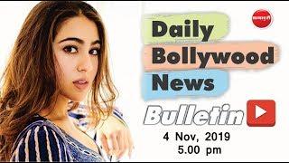 Bollywood News   Latest Bollywood News in Hindi   Sara Ali Khan   4th November 2019   05:00 PM