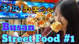 Download BUSAN STREET FOOD #1 Video