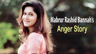 Bangla Natok Telefilm   Anger Story   By Mabrur Rashid Bannah Jon Kabir   Mithila Khan  