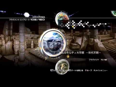 Final Fantasy XIII-2 | Optional Boss Fight - Odin