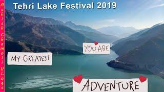 Tehri Lake Festival Invitation video for you #Uttarakhand