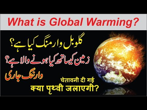 What is Global Warming explained and its effects in Urdu & Hindi