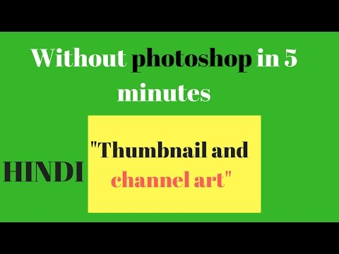 How to create channel art / thumbnail for Youtube in HIndi