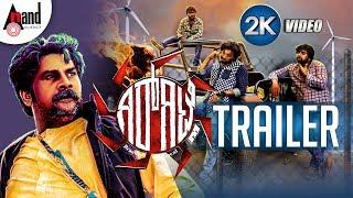 Girgitle | New Kannada 2K Trailer 2018 | Guru, Pradeep, Chandru, Vaishnavi | Viranjenaya Enterprise
