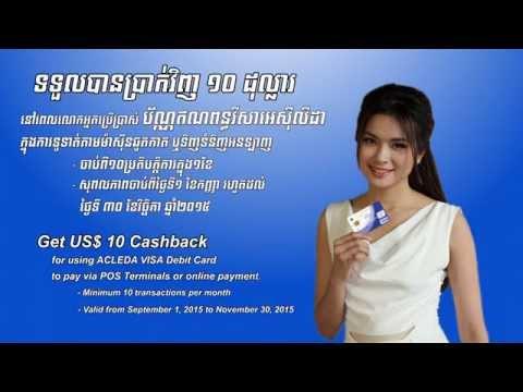 ACLEDA VISA Debit Card