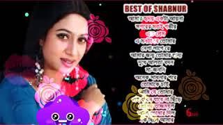 শাবনুর ও সালমানশাহ এলবাম গান,New Best of subnur and salmansha full albam song.