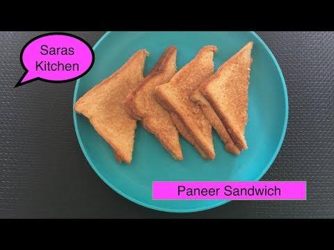 Paneer Sandwich | Easy Paneer Carrot Sandwich | Quick Sandwich