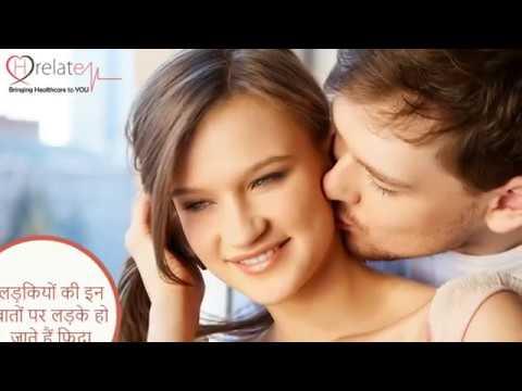 How to Attract Guys - इन बातों से लड़के हो जायेंगे आप पर फ़िदा