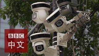 中國的人臉識別監控系統有多厲害?