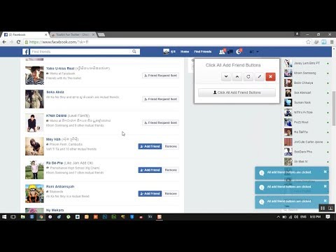 how to auto add friends on facebook 2017- របៀបAdd friend auto 2017