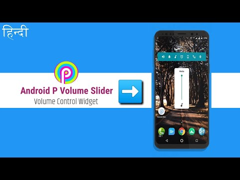 Get the Android P Media Controls on any Android 4.0+ device
