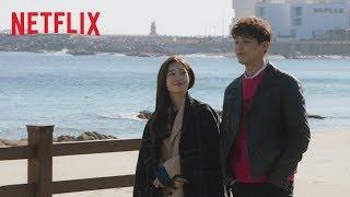 My First First Love: Season 2   Official Trailer   Netflix
