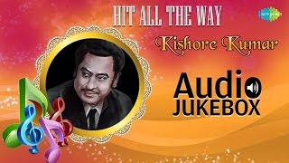 Kishore Kumar Greatest Hits Collection | O Mere Dil Ke Chain | Audio Jukebox