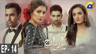 Yaariyan - EP 14 - 12th July 2019 | HAR PAL GEO DRAMAS