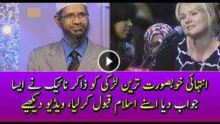 A beautiful Non Muslim sister accepts Islam- Dr Zakir Naik