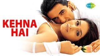 Kehna Hai with lyrics | कहना है  | Dil Vil Pyar Vyar | Babul Supriyo | Pritha Mazumder | R.D Burman