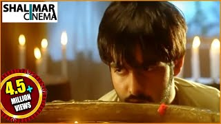 Jagadam Movie | Mu Mu Mudhante Chedha Video Song | Ram, Isha | Shalimarcinema