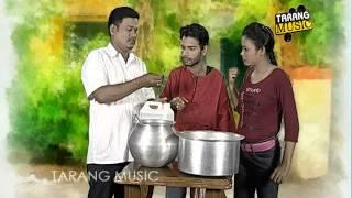 CID EP 73 | Odia Comedy Show | ଦହିବରା ବେପାରି Funny Video | Tarang Music