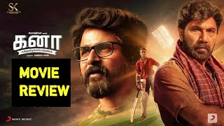Download KANAA Review by Public. Video