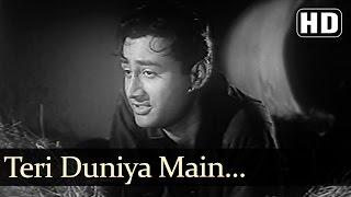 House No 44 - Teri Duniya Mein Jeene Se - Hemant Kumar