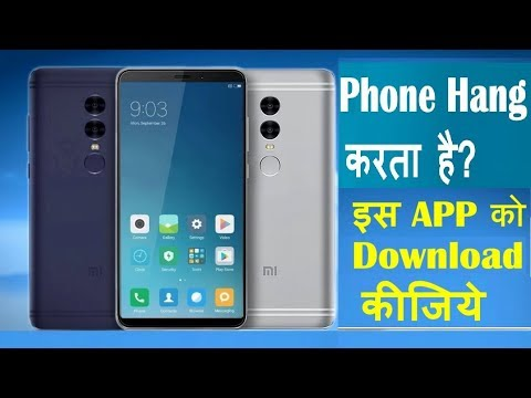 Mobile Phone Hanging Problem Solution | installing So Many Apps Makes slow phone | EarningBaba