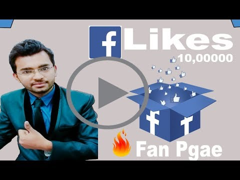Facebook Page: 10, 0000 likes for your Facebook fan Page [working method] (2018)