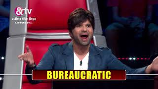 Asmi Mukherjee Asks Coach Himesh To Spell Bureaucratic   The Voice India Kids - Season -02    Ep6