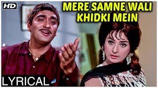 Mere Samne Wali Khidki Mein | Lyrical Song | Padosan | Kishore Kumar Songs | Sunil Dutt, Saira Banu