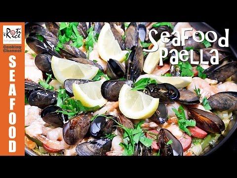 Seafood Paella | Roti n Rice