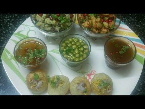 2 types pani puri stuffing masala/दो तरह से बनाये पानीपुरी का मसाला/તીખો મોરો પ્રકાર પાણી પુરીમસાલો/